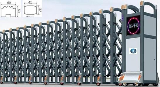 Cổng xếp nhôm hợp kim LB1396