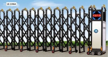 Cổng xếp nhôm hợp kim LB1396A