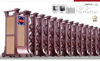 Cổng xếp nhôm hợp kim LB13