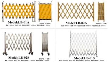 Hàng rào xếp LB-FL