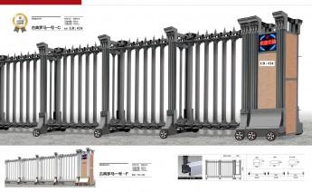 Cổng Xếp Nhôm Hợp Kim LB024