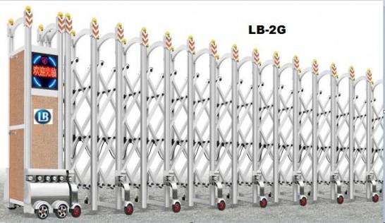 Cổng Xếp Nhôm Hợp Kim LB2G