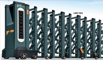 Cổng Xếp Hợp Kim Nhôm LB7103